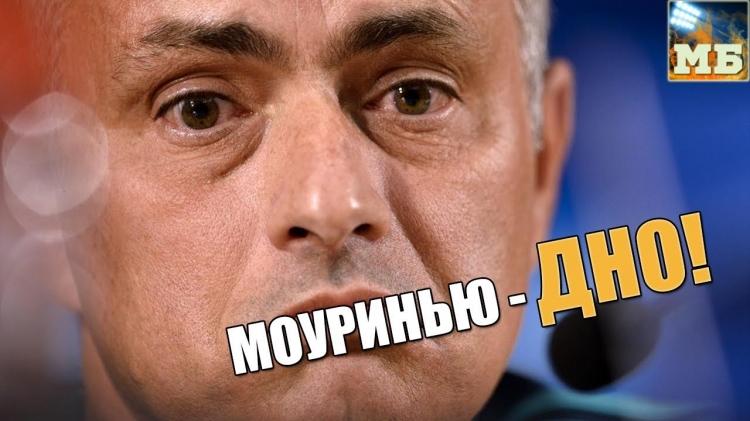 Фабрика футбола. «МЮ» в глубоком кризисе. У ЦСКА будут шансы с «Реалом»