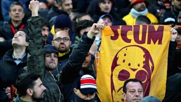 Тифози «Ромы» крайне раздражены трансферной политикой клуба