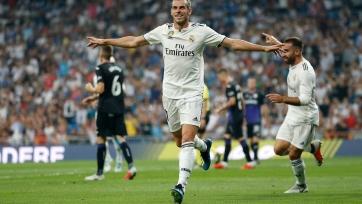 «Реал» разгромил «Леганес» в 3 туре Примеры