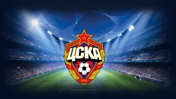 ЦСКА представил список игроков, которые смогут сыграть в Лиге чемпионов