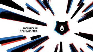 Российская Премьер-Лига опубликовала календарь на ближайшие месяцы