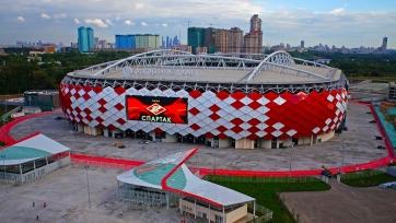 Домашний стадион «Спартака» сохранит прежнее название до 2023 года