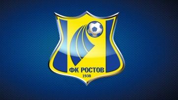 «Ростов» ответил на заявление Басты