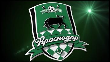 «Краснодар» определился с заявкой на групповой этап Лиги Европы