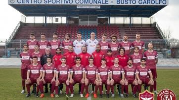 В Милане появился ещё один футбольный клуб
