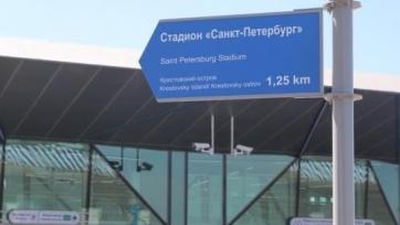 Из-за дружеского поединка с «Кайратом», в Санкт-Петербурге перекроют движение