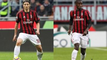 «Милан» расстанется с двумя футболистами