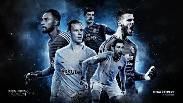 Стали известны имена вратарей, которые претендуют на место в «дрим-тим» по версии FIFA FIFPro