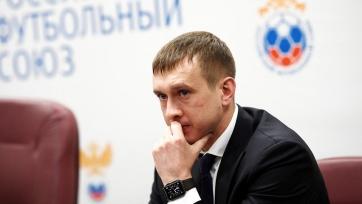 Глава РФС прокомментировал ситуацию с Денисом Черышевым