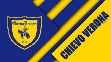 Итальянский клуб «Кьево» признали виновным в совершении финансовых махинаций