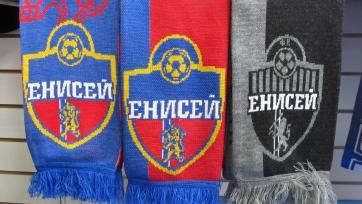 «Енисею» разрешили проводить домашние матчи в Красноярске