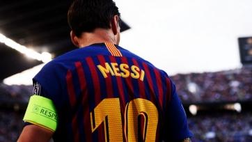 Месси не приедет на церемонию награждения лучшего игрока ФИФА