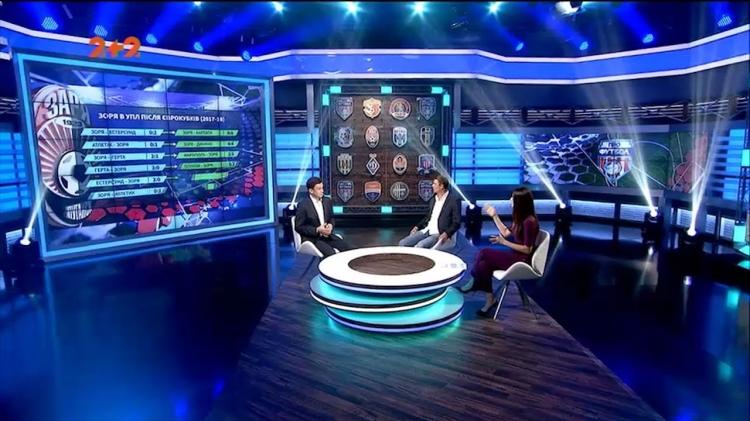 Про Футбол - Эфир (30.09.2018)