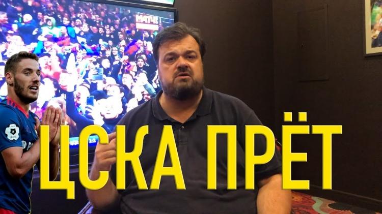 Василий Уткин: Футбольный клуб. Команда Ганчаренко побеждает команду Лапетеги