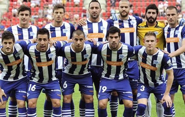 «Сельта» - «Алавес» - 0:1. Видео гола и обзор матча