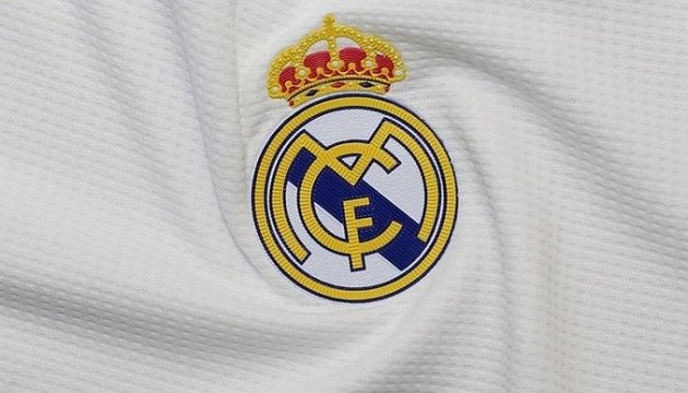 «Реал Мадрид» - «Леванте»- 1:2. Видео голов и обзор матча