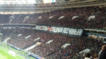 Болельщики ЦСКА выразили протест против матчей Лиги чемпионов в «Лужниках»