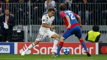 ЦСКА - «Реал Мадрид»- 1:0. Текстовая трансляция матча