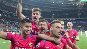 Нелогичная победа, или Как ЦСКА обставил «Реал»