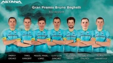 «Астана» объявила состав на «Гран-при Бруно Бегелли»