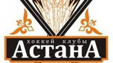 Российский тафгай покинул хоккейную «Астану»