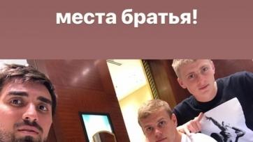 Полузащитник «Крыльев» поддержал Кокорина и Мамаева: «Все встанет на свои места, братья»