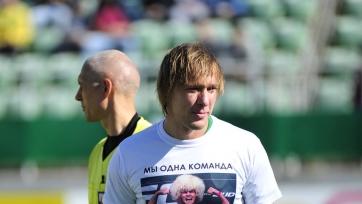 Защитник «Анжи»: «Последние полгода я играю в футбол бесплатно»