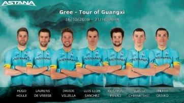«Астана» объявила состав на «Тур Гуанси»