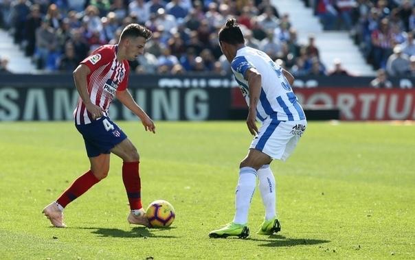 «Леганес» - «Атлетико» - 1:1. Видео голов и обзор матча
