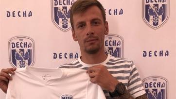 «Александрия» упустила шанс догнать киевское «Динамо»