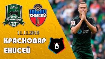 Где смотреть матч «Краснодар» – «Енисей»