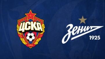 Где смотреть матч ЦСКА – «Зенит»