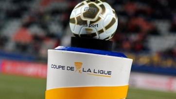 Состоялась жеребьевка 1/8 финала Кубка французской лиги