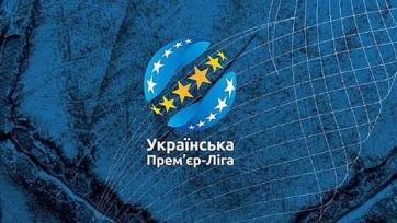 Чемпионат Украины расширят до 16 команд