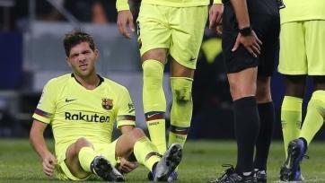 «Барселона» потеряла еще одного футболиста