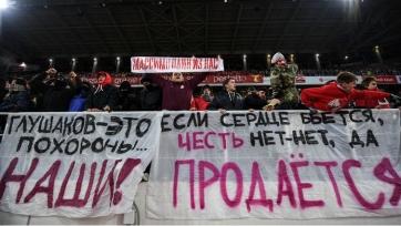 «Спартак» наказан за травлю фанатами Глушакова