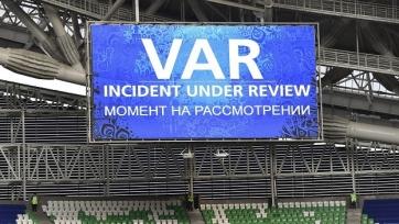 Прядкин: «Вопрос по VAR клубы обсудят 4 декабря»