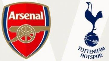 «Арсенал» – «Тоттенхэм». 02.12.2018. Где смотреть онлайн трансляцию матча