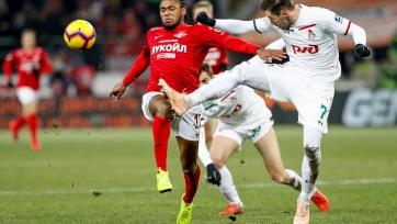 Российские клубы разыграют в Катаре 200 тыс. долларов