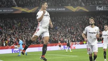 «Краснодар» уступил «Севилье» в Испании, но вышел в плей-офф Лиги Европы