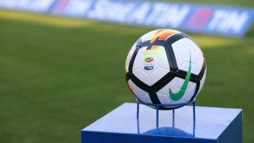 Чемпионат Италии. «Аталанта» – СПАЛ. Смотреть онлайн. LIVE трансляция