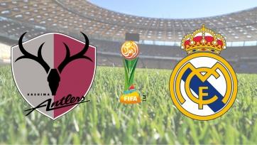 «Касима Антлерс» - «Реал» - 1:3. Текстовая трансляция матча