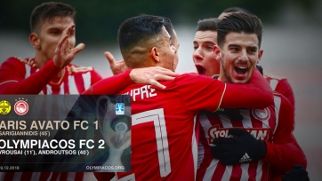 Соперник киевского «Динамо» по 1/16 финала Лиги Европы стал победителем группы в национальном Кубке