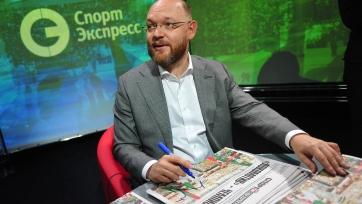 Геркус покинул «Локомотив»