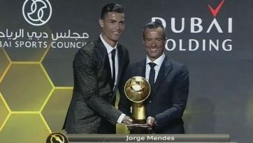 Криштиану Роналду признан лучшим игроком 2018 года по версии Globe Soccer Awards