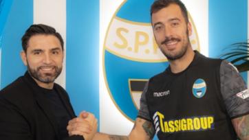 СПАЛ объявил об аренде вратаря