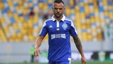 Защитник киевского «Динамо» перебрался в Турцию