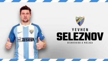 Официально: Селезнев - игрок «Малаги»