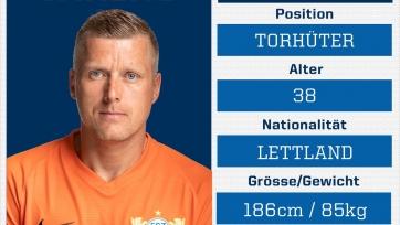 38-летний вратарь сборной Латвии продлил контракт с «Цюрихом»