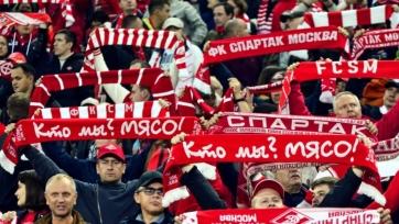 «Спартак» заплатит УЕФА 5 тыс евро за плохое поведение своих болельщиков